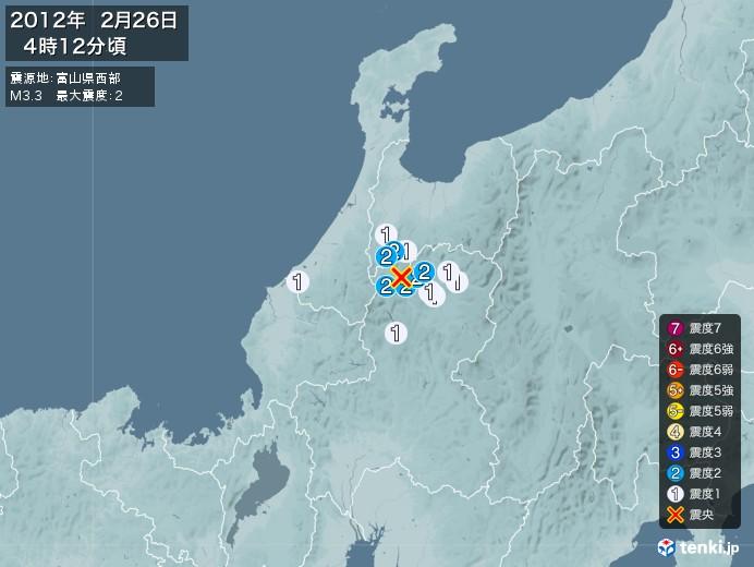 地震情報(2012年02月26日04時12分発生)