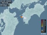 2012年02月26日07時37分頃発生した地震