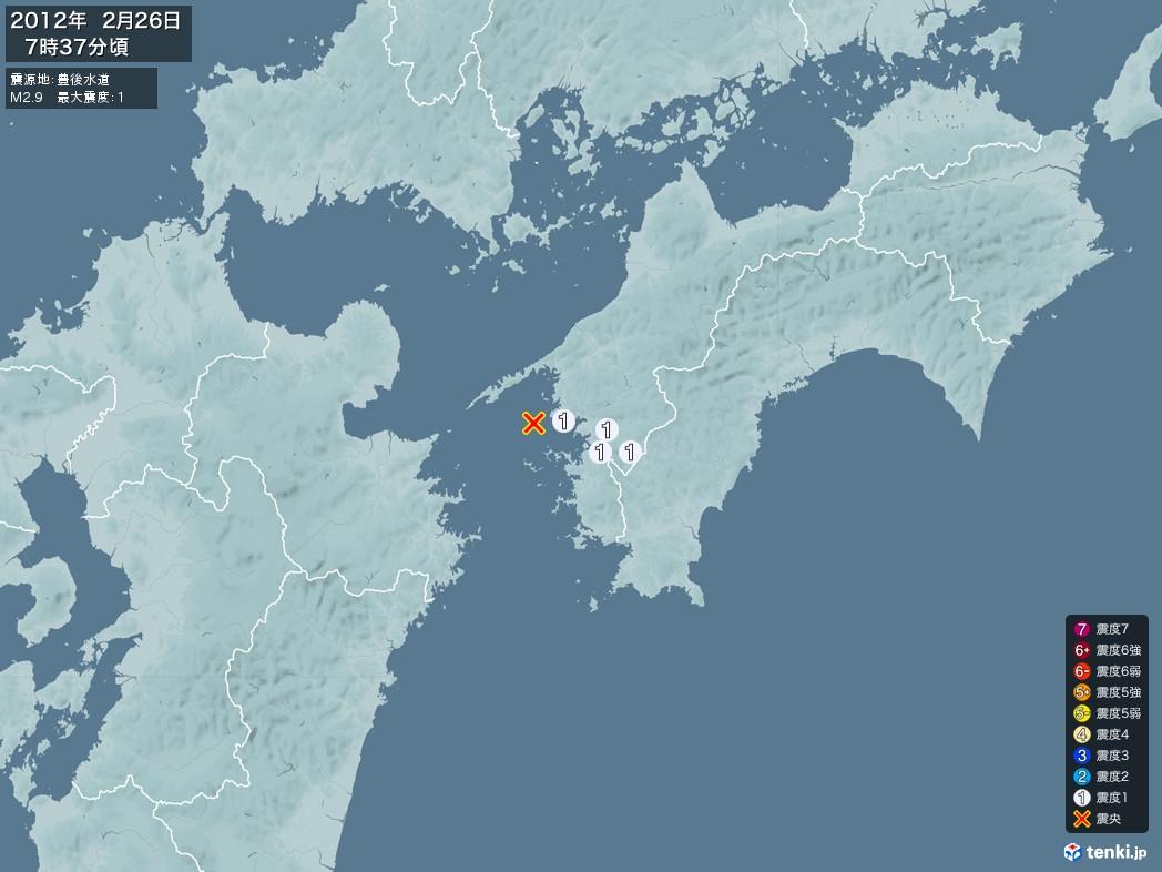 地震情報 2012年02月26日 07時37分頃発生 最大震度:1 震源地:豊後水道(拡大画像)