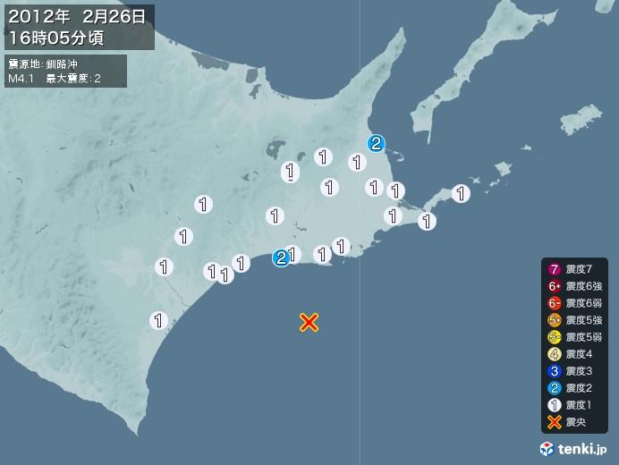 地震情報(2012年02月26日16時05分発生)