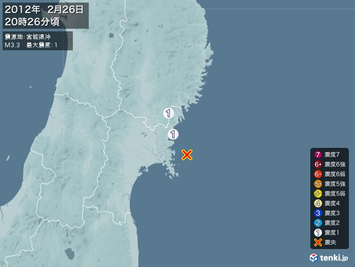 地震情報(2012年02月26日20時26分発生)