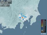 2012年02月26日22時01分頃発生した地震
