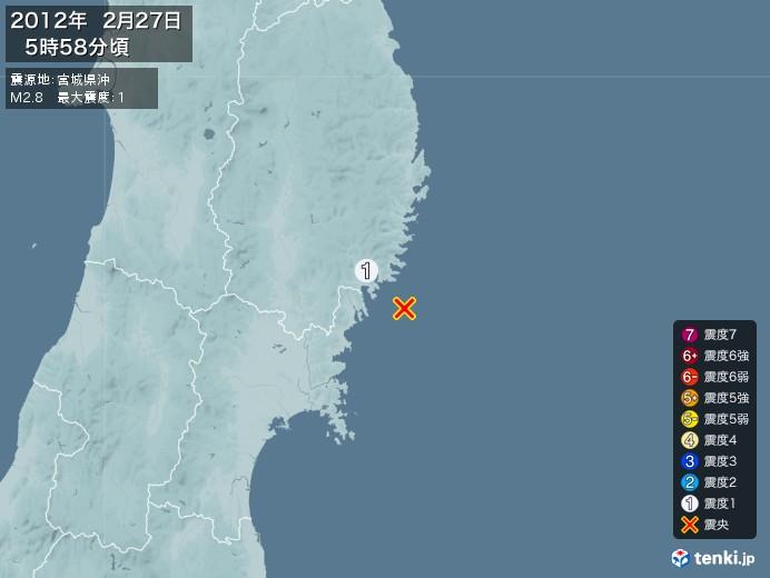 地震情報(2012年02月27日05時58分発生)