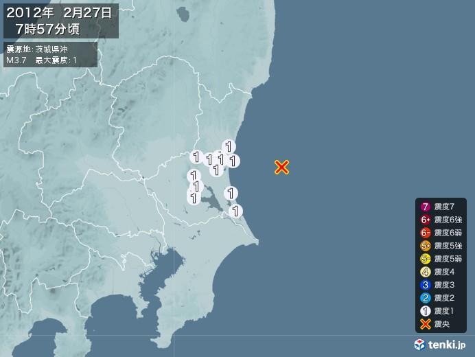地震情報(2012年02月27日07時57分発生)