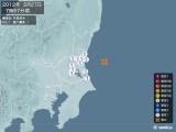 2012年02月27日07時57分頃発生した地震