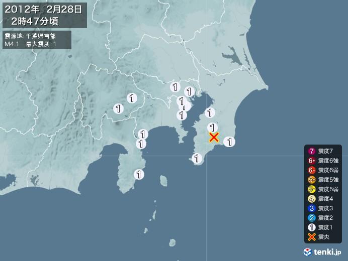 地震情報(2012年02月28日02時47分発生)