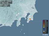 2012年02月28日02時47分頃発生した地震
