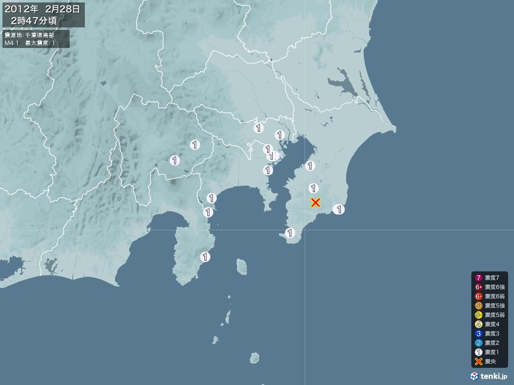 地震情報 2012年02月28日 02時47分頃発生 最大震度:1 震源地:千葉県南部(拡大画像)