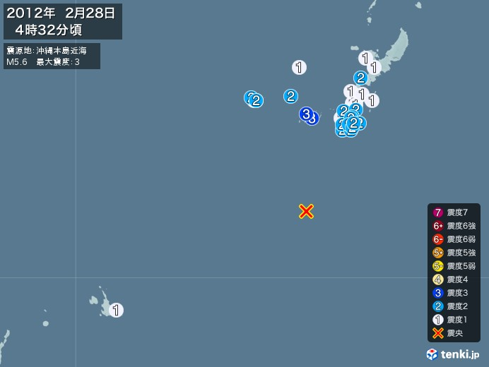 地震情報(2012年02月28日04時32分発生)