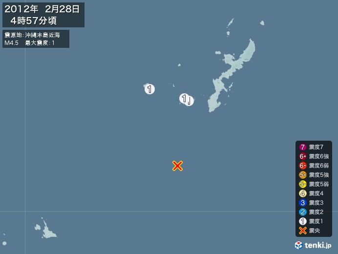 地震情報(2012年02月28日04時57分発生)