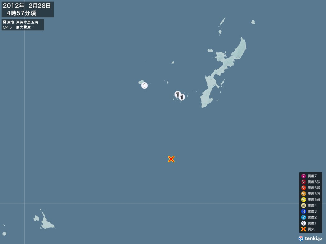地震情報 2012年02月28日 04時57分頃発生 最大震度:1 震源地:沖縄本島近海(拡大画像)