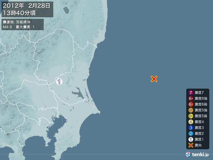 地震情報(2012年02月28日13時40分発生)