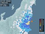 2012年02月28日14時20分頃発生した地震