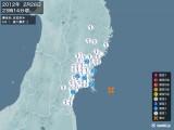 2012年02月28日23時14分頃発生した地震