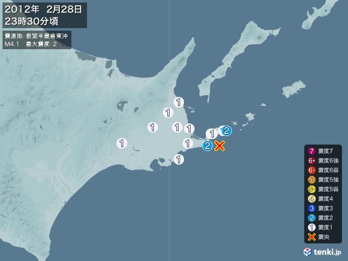 地震情報(2012年02月28日23時30分発生)