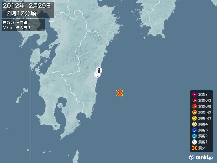 地震情報(2012年02月29日02時12分発生)