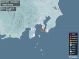 2012年02月29日08時49分頃発生した地震
