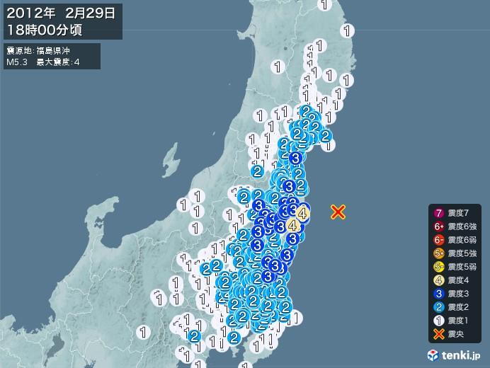 地震情報(2012年02月29日18時00分発生)