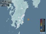 2012年02月29日19時33分頃発生した地震