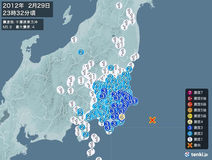 地震情報(2012年02月29日23時32分発生)