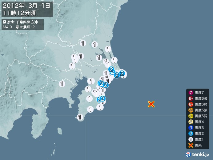 地震情報(2012年03月01日11時12分発生)
