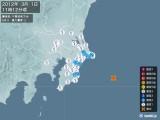 2012年03月01日11時12分頃発生した地震