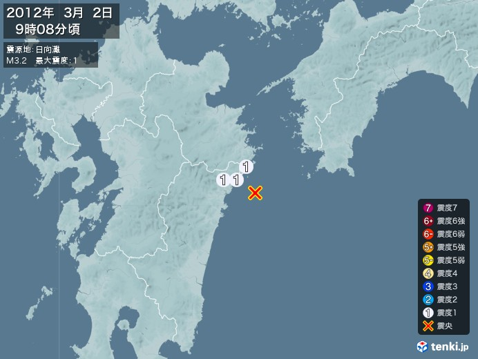 地震情報(2012年03月02日09時08分発生)
