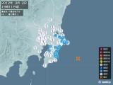 2012年03月02日19時11分頃発生した地震