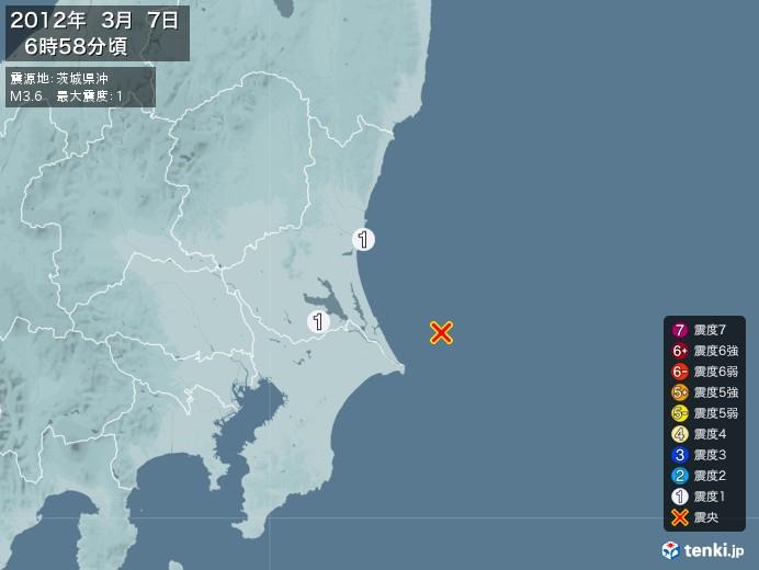 地震情報(2012年03月07日06時58分発生)