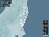 2012年03月07日10時12分頃発生した地震