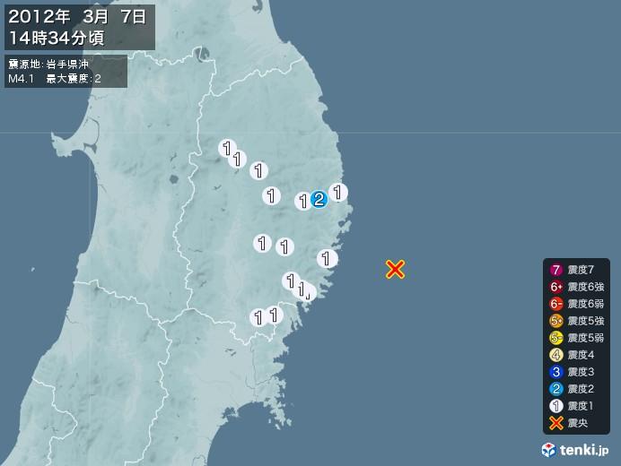 地震情報(2012年03月07日14時34分発生)