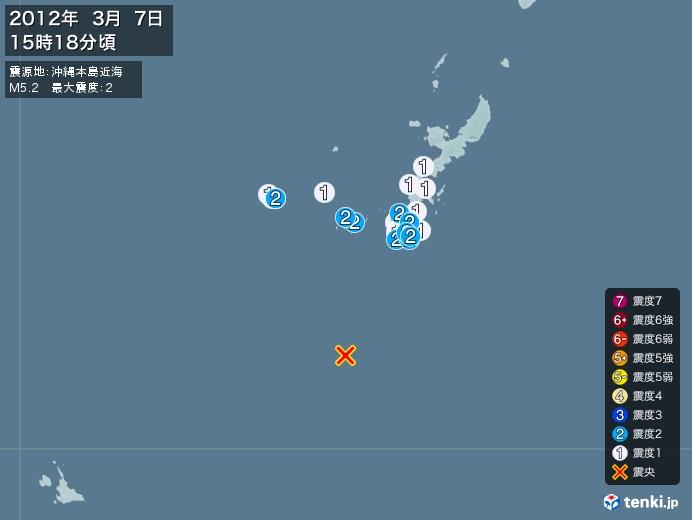 地震情報(2012年03月07日15時18分発生)
