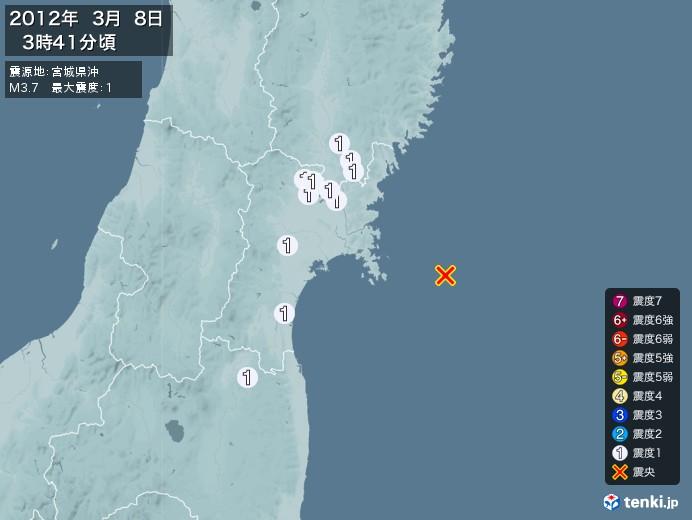 地震情報(2012年03月08日03時41分発生)