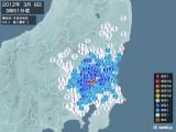 2012年03月08日03時51分頃発生した地震