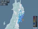 2012年03月08日12時23分頃発生した地震