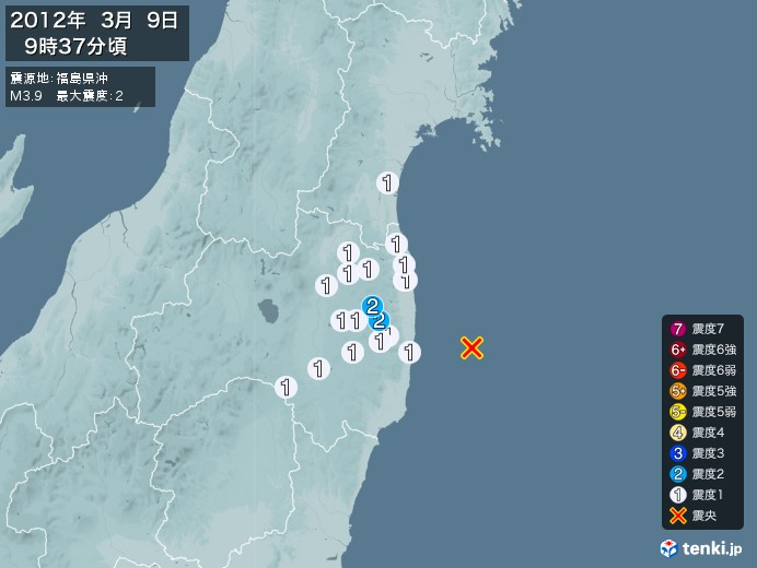 地震情報(2012年03月09日09時37分発生)