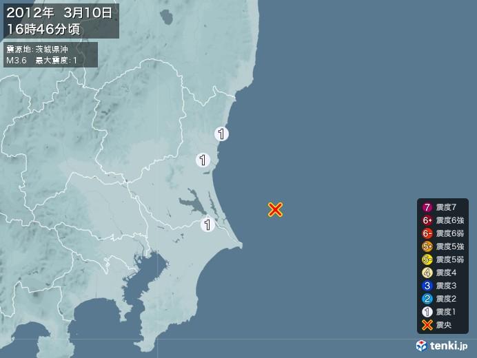 地震情報(2012年03月10日16時46分発生)