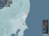 2012年03月11日11時14分頃発生した地震
