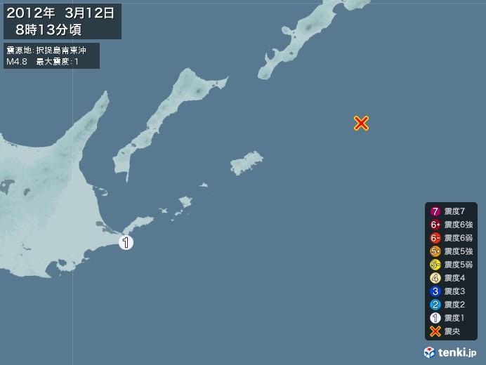 地震情報(2012年03月12日08時13分発生)