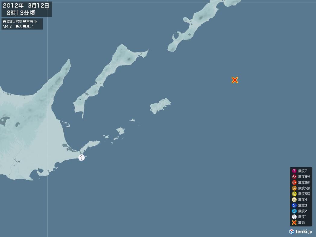 地震情報 2012年03月12日 08時13分頃発生 最大震度:1 震源地:択捉島南東沖(拡大画像)