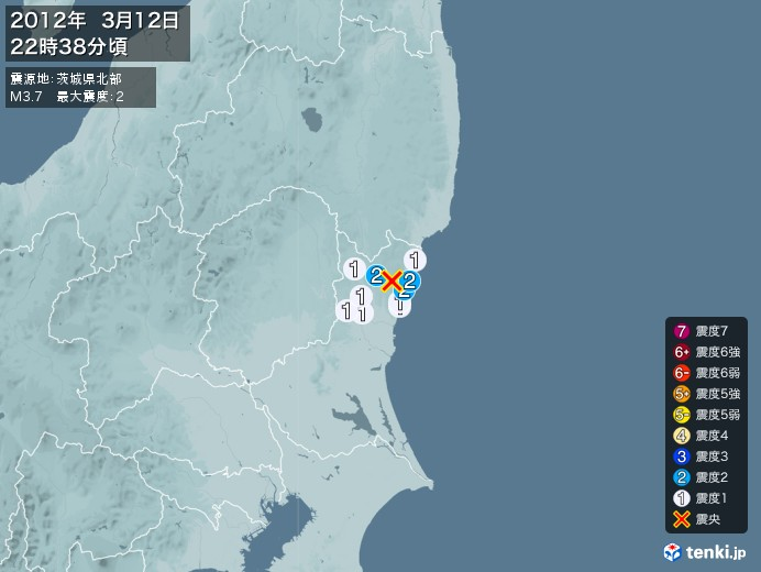 地震情報(2012年03月12日22時38分発生)