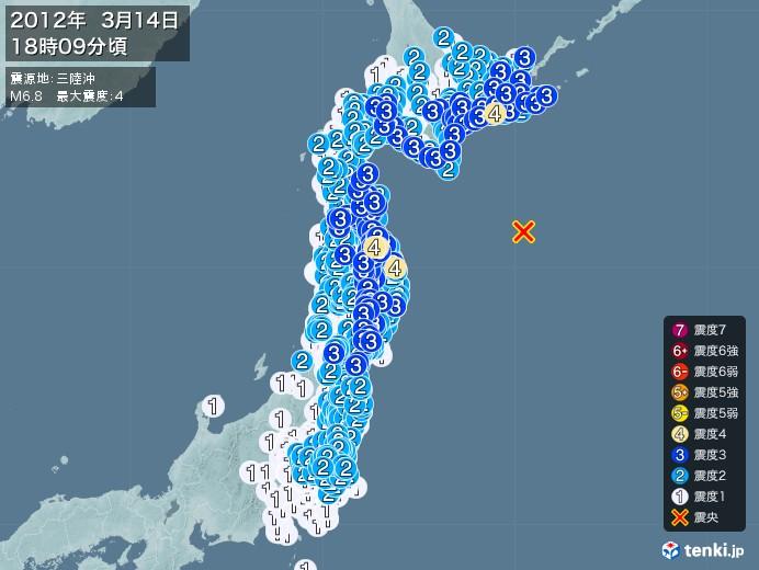 地震情報(2012年03月14日18時09分発生)