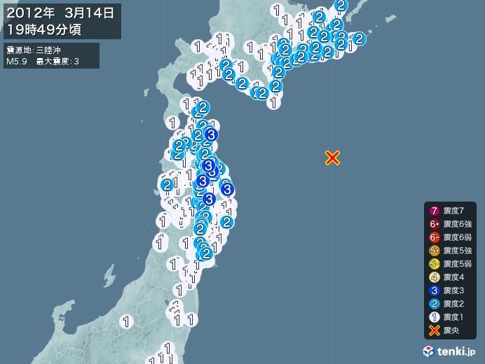 地震情報(2012年03月14日19時49分発生)