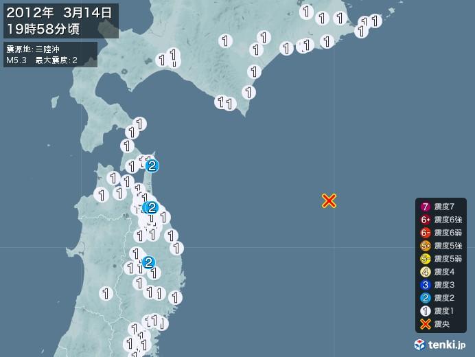 地震情報(2012年03月14日19時58分発生)