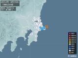 2012年03月15日01時52分頃発生した地震