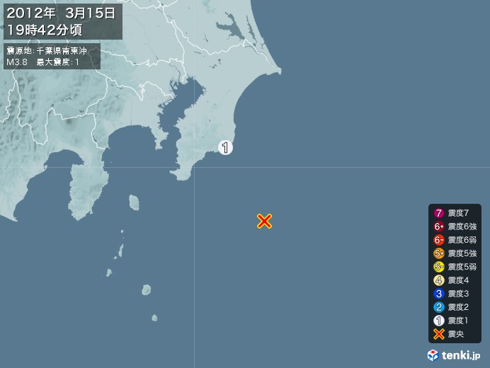 地震情報(2012年03月15日19時42分発生)