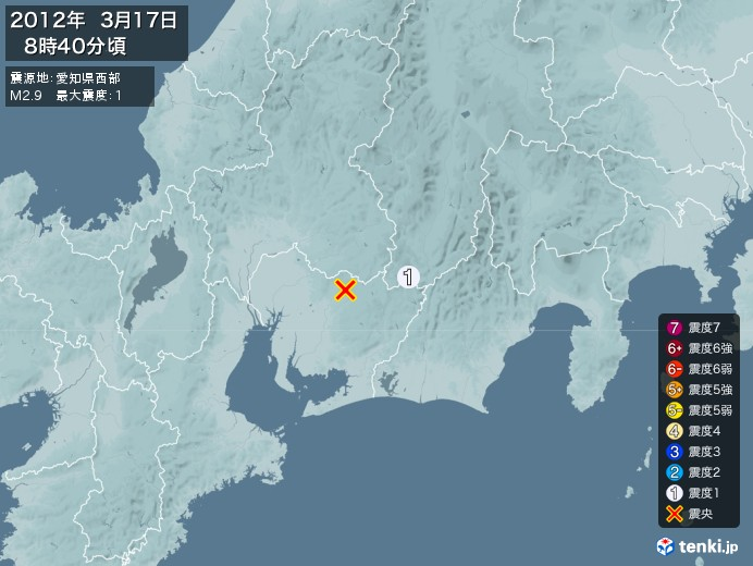 地震情報(2012年03月17日08時40分発生)