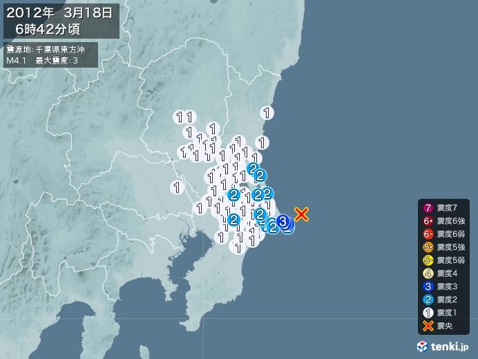 地震情報(2012年03月18日06時42分発生)