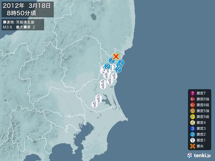 地震情報(2012年03月18日08時50分発生)