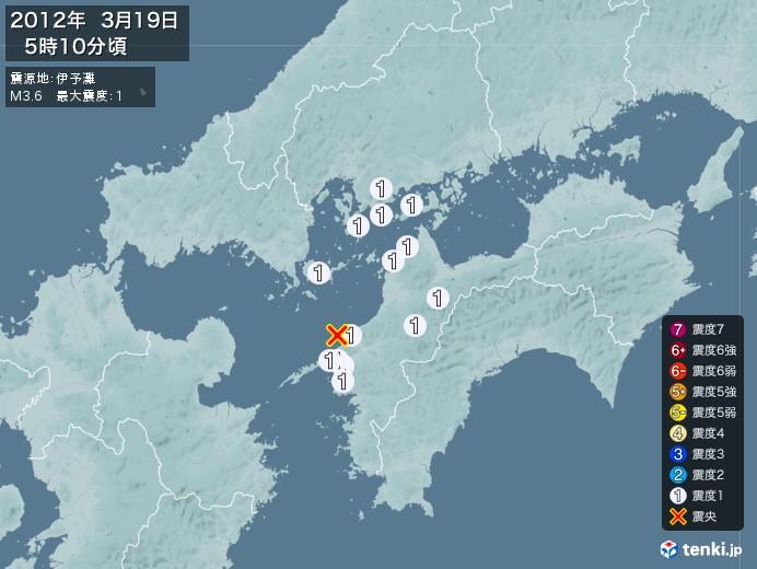 地震情報(2012年03月19日05時10分発生)